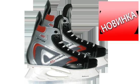 Коньки хоккейные мужские Crypton 161
