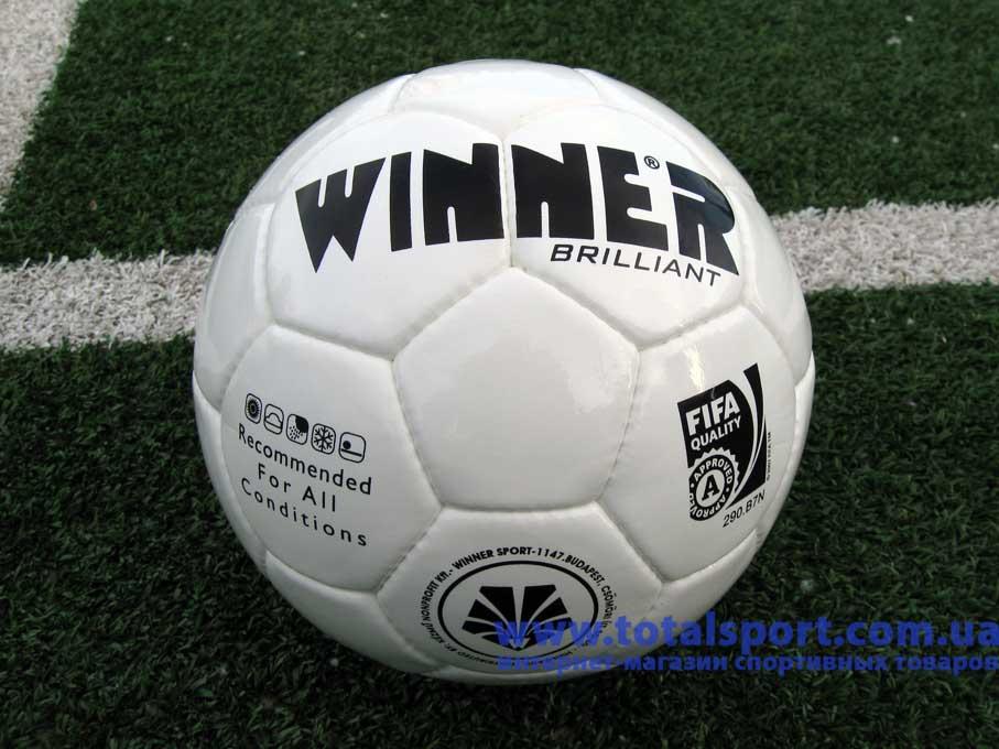 футбольный мяч купить киев