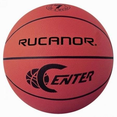 Мяч баскетбольный Center III rucanor 5 размер