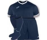 Акция! Комплект футбольной формы JOMA ACADEMY 101097.302(футболка+шорты+гетры)