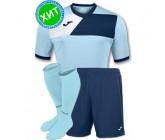 Комплект футбольной формы Joma CREW II 100611.351-3(футболка+шорты+гетры)
