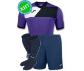 Комплект футбольной формы Joma CREW II 100611.551(футболка+шорты+гетры)