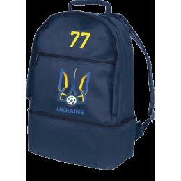 Рюкзак с нанесение логотипа, инициалов и номера