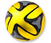 Мяч футбольный Brazuca прошитый золотой [5] EUROPAW RF-002