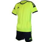 Футбольная форма Adidas 01082015
