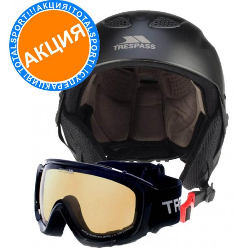 69efd7b6b834 Лыжные шлемы   Шлем Trespass Skyhigh и маска JEDWARD Trespass-купить ...