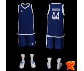 Баскетбольная форма swift 4 ENSERIO