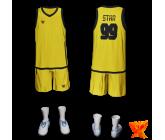 Баскетбольная форма swift 9 STAR