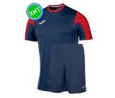 Комплект футбольной формы Joma ESTADIO(футболка+шорты) 100146.306