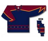 Хоккейный свитер Pro ATL389C