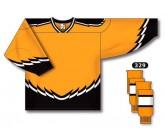Хоккейный свитер Pro BOS299C
