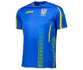 Игровая футболка сборной Украины по футболу Joma HOME  FFU101012.17