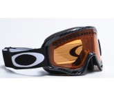 Горнолыжная маска Oakley Twisted 02-683 O FRAME TRUE CARBON FIBER PERSIMMON