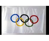 Горизонтальный флаг на пошив с вашим лого