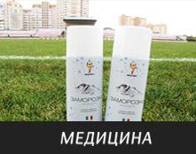 e430052d82f5bb Футбольный интернет-магазин ТоталСпорт - это Ваш успех в спортивных  соревнованиях!