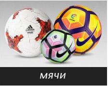 Добро пожаловать в ТоталСпорт™ - футбольный интернет-магазин 3be1329b077