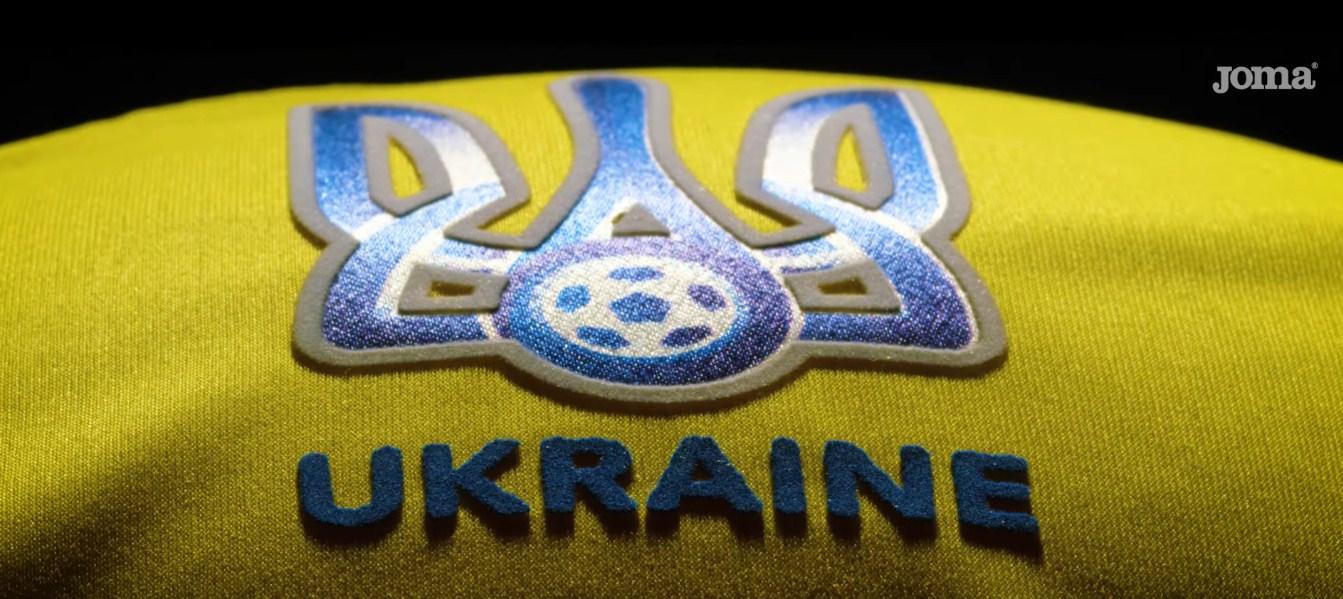 Новая форма сборной Украины 2017 Joma