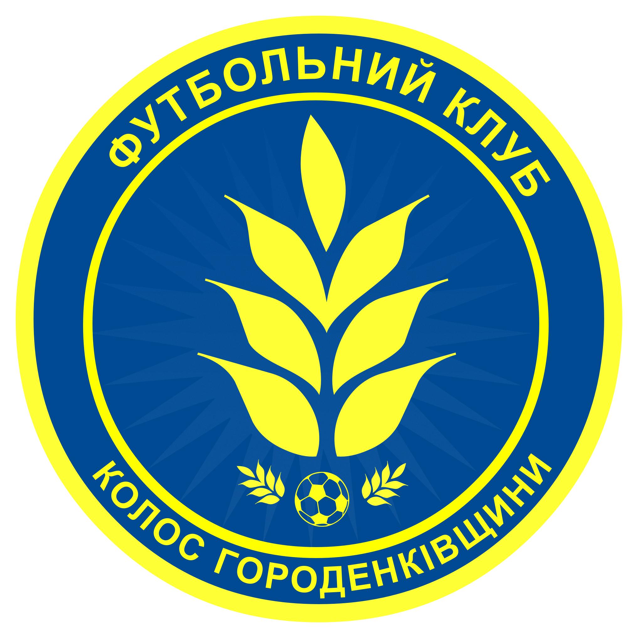 логотип ФК Колос как пример разработки спортивного логотипа