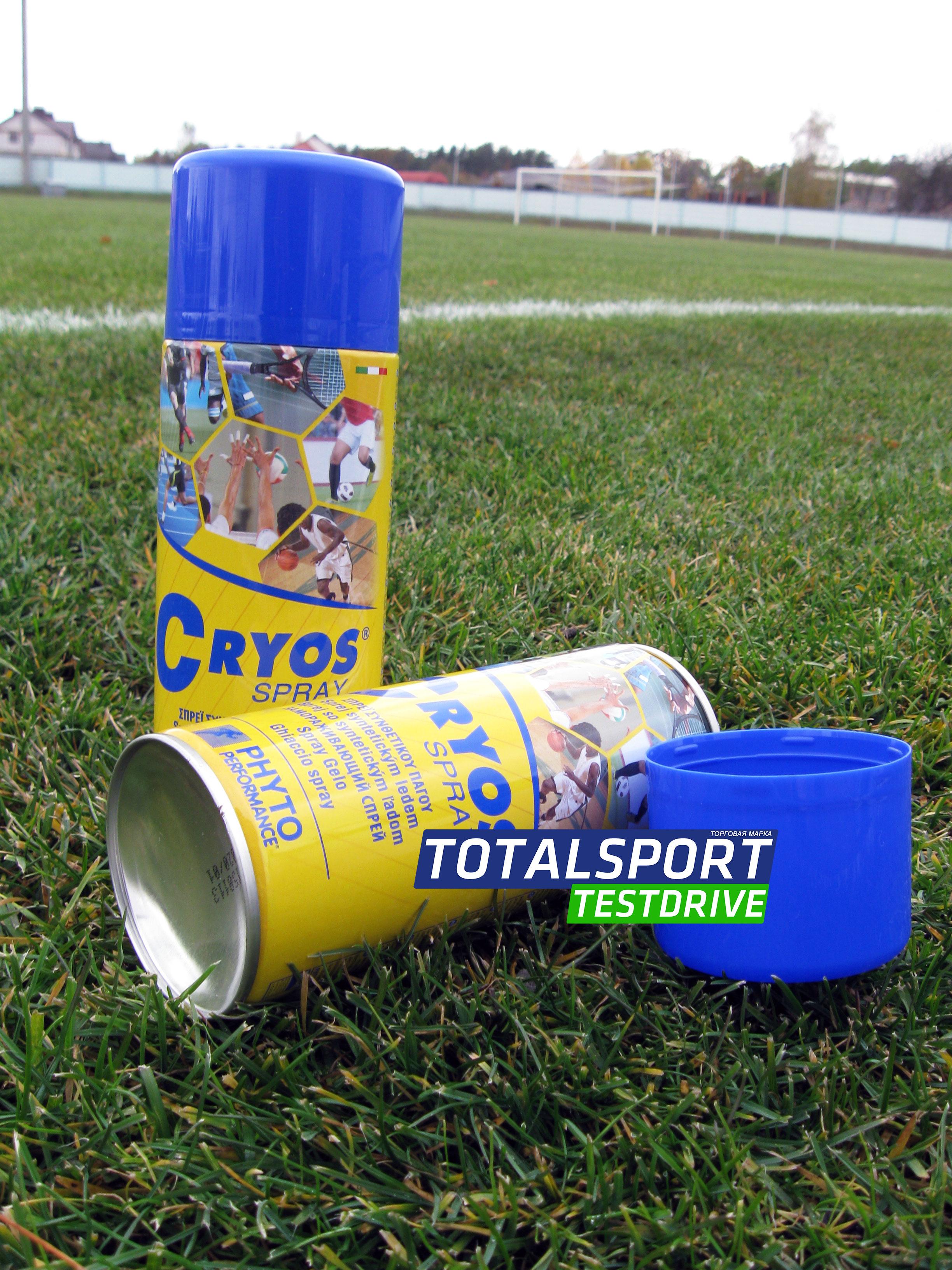 фото спортивная заморозка Cryos