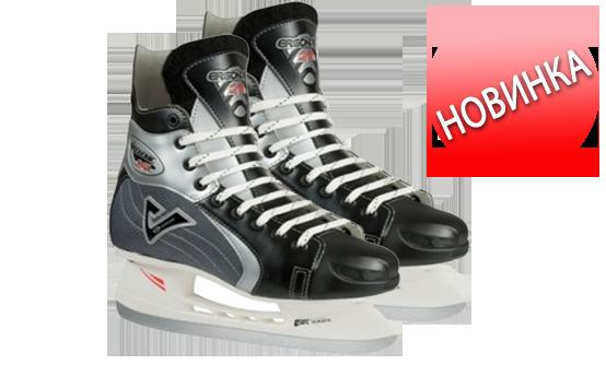 Коньки хоккейные мужские Ergonomic 261