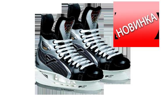 Коньки хоккейные мужские Energy 361
