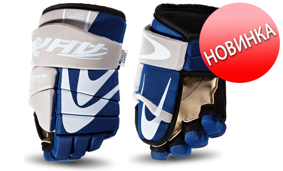 Перчатки хоккейные взрослые Opus Classic 3000 SR 3847 NAVY